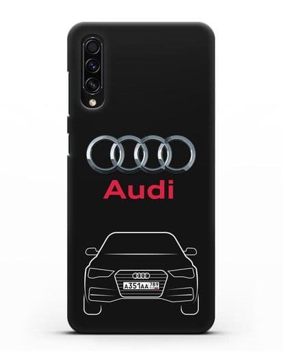 Чехол Audi A4 с номерным знаком силикон черный для Samsung Galaxy A50s [SM-F507FN]