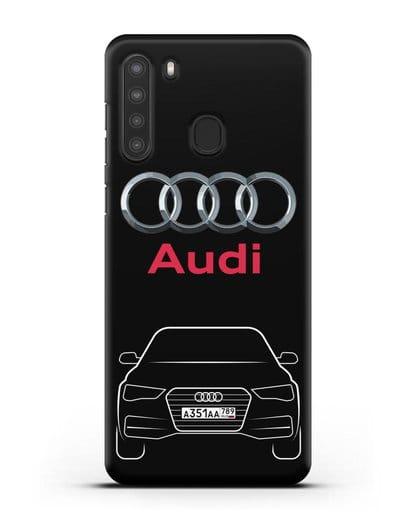 Чехол Audi A4 с номерным знаком силикон черный для Samsung Galaxy A21 [SM-A215]