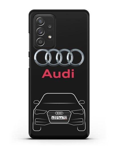 Чехол Audi A4 с номерным знаком силикон черный для Samsung Galaxy A52 4G [SM-A525F]