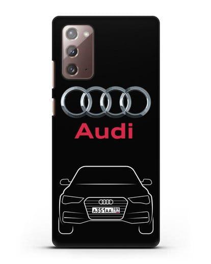 Чехол Audi A4 с номерным знаком силикон черный для Samsung Galaxy Note 20 [SM-N980F]