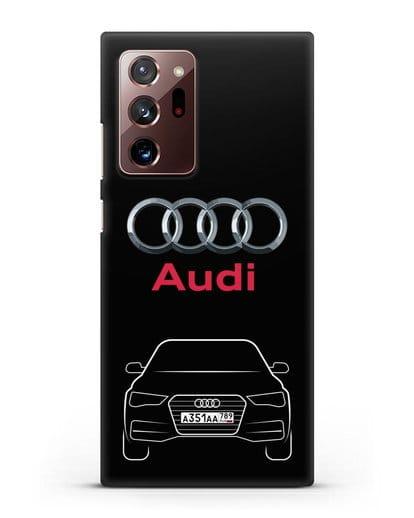 Чехол Audi A4 с номерным знаком силикон черный для Samsung Galaxy Note 20 Ultra [SM-N985F]