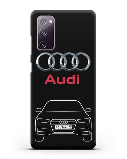 Чехол Audi A4 с номерным знаком силикон черный для Samsung Galaxy S20 FE [SM-G780F]