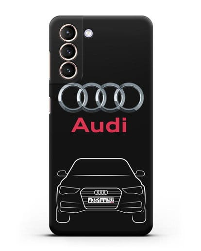 Чехол Audi A4 с номерным знаком силикон черный для Samsung Galaxy S21 [SM-G991B]