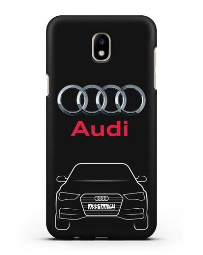 Чехол Audi A4 с номерным знаком силикон черный для Samsung Galaxy J5 2017 [SM-J530F]