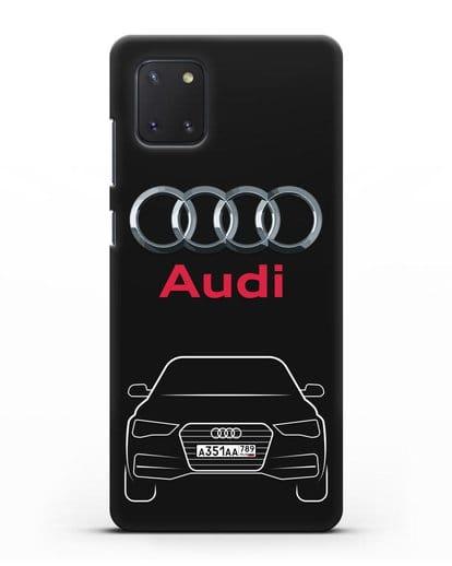 Чехол Audi A4 с номерным знаком силикон черный для Samsung Galaxy Note 10 Lite [N770F]