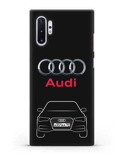 Чехол Audi A4 с номерным знаком силикон черный для Samsung Galaxy Note 10 Plus [N975F]