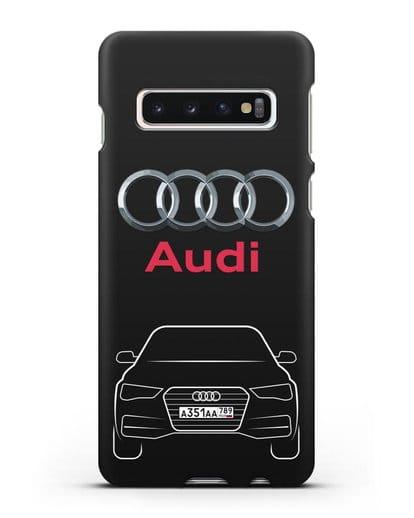 Чехол Audi A4 с номерным знаком силикон черный для Samsung Galaxy S10 [SM-G973F]