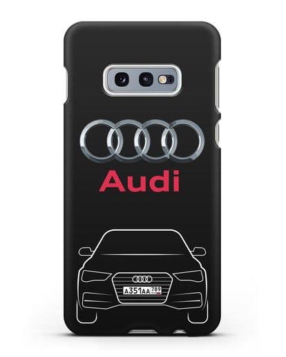 Чехол Audi A4 с номерным знаком силикон черный для Samsung Galaxy S10e [SM-G970F]