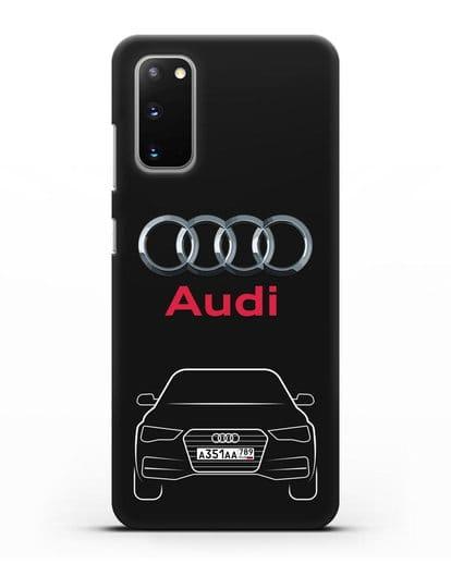 Чехол Audi A4 с номерным знаком силикон черный для Samsung Galaxy S20 [SM-G980F]