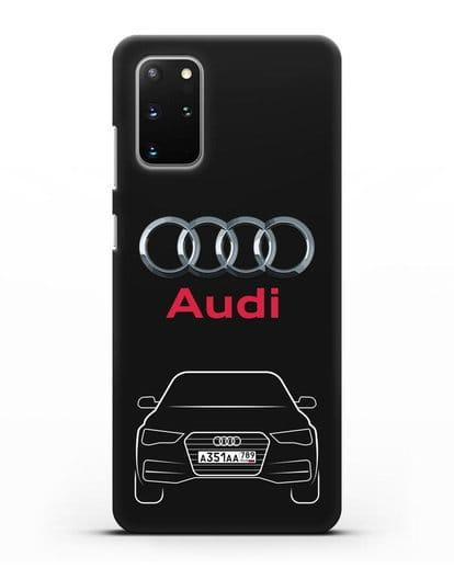 Чехол Audi A4 с номерным знаком силикон черный для Samsung Galaxy S20 Plus [SM-G985F]