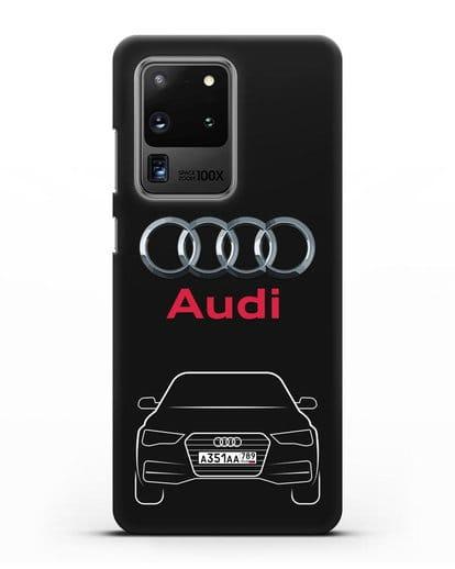 Чехол Audi A4 с номерным знаком силикон черный для Samsung Galaxy S20 Ultra [SM-G988B]