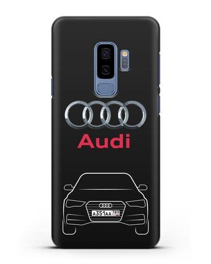 Чехол Audi A4 с номерным знаком силикон черный для Samsung Galaxy S9 Plus [SM-G965F]