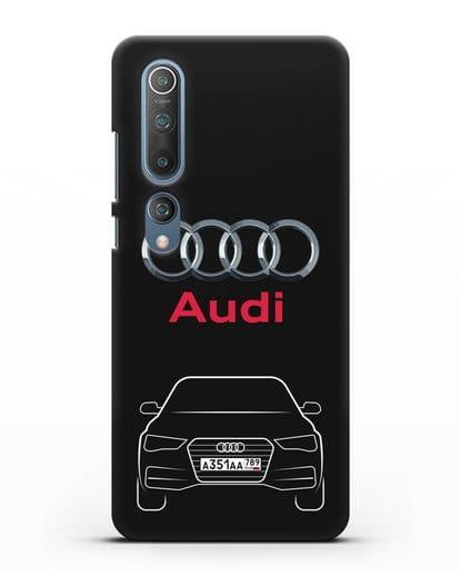Чехол Audi A4 с номерным знаком силикон черный для Xiaomi Mi 10 Pro