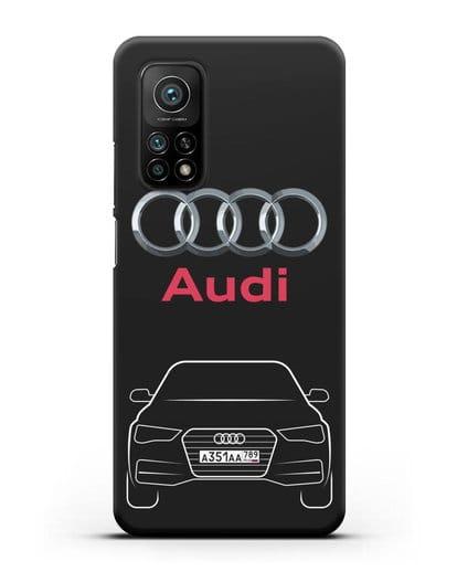 Чехол Audi A4 с номерным знаком силикон черный для Xiaomi Mi 10t Pro