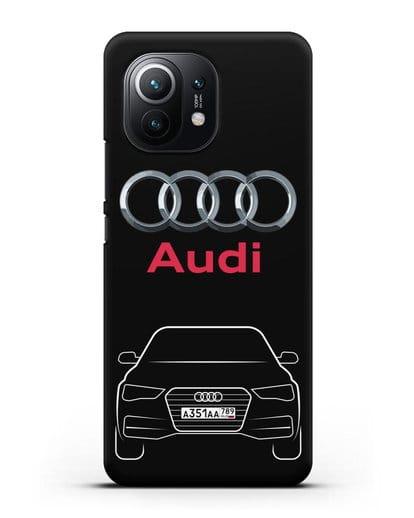 Чехол Audi A4 с номерным знаком силикон черный для Xiaomi Mi 11