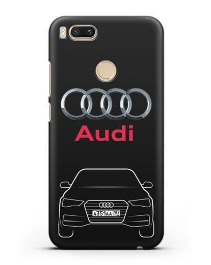 Чехол Audi A4 с номерным знаком силикон черный для Xiaomi Mi 5X