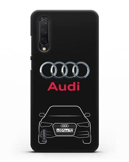 Чехол Audi A4 с номерным знаком силикон черный для Xiaomi Mi 9 Lite