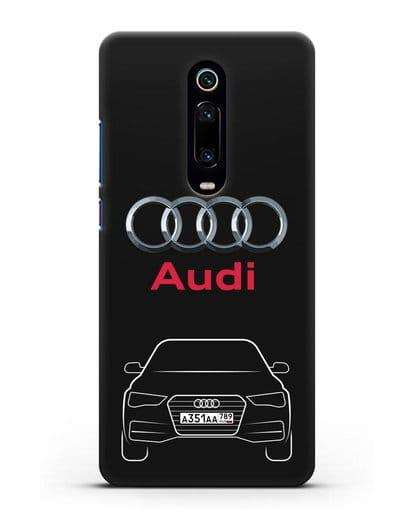 Чехол Audi A4 с номерным знаком силикон черный для Xiaomi Mi 9T