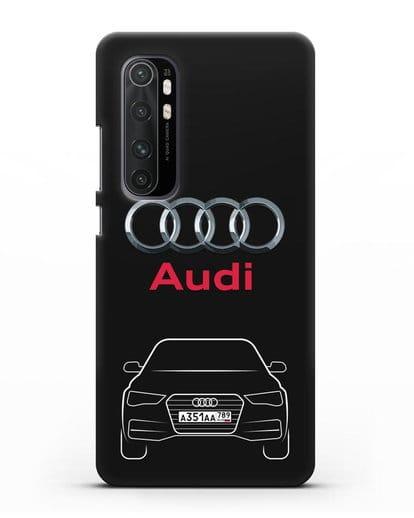 Чехол Audi A4 с номерным знаком силикон черный для Xiaomi Mi Note 10 lite