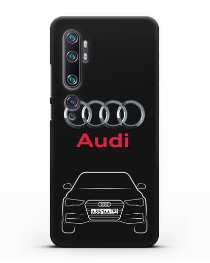 Чехол Audi A4 с номерным знаком силикон черный для Xiaomi Mi Note 10 Pro