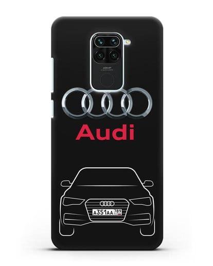 Чехол Audi A4 с номерным знаком силикон черный для Xiaomi Redmi 10X