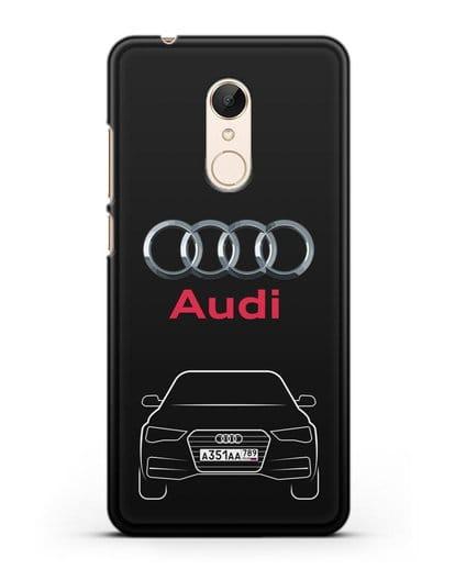 Чехол Audi A4 с номерным знаком силикон черный для Xiaomi Redmi 5 Plus