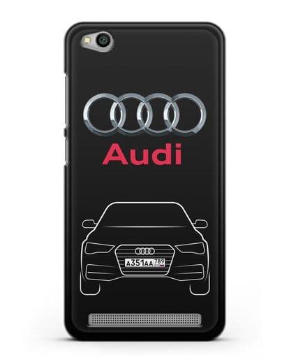 Чехол Audi A4 с номерным знаком силикон черный для Xiaomi Redmi 5A