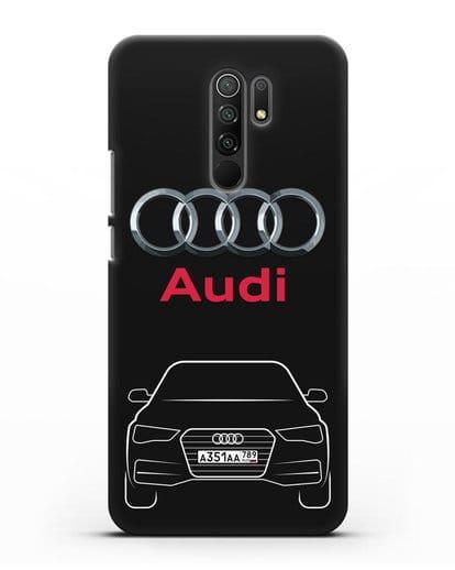 Чехол Audi A4 с номерным знаком силикон черный для Xiaomi Redmi 9
