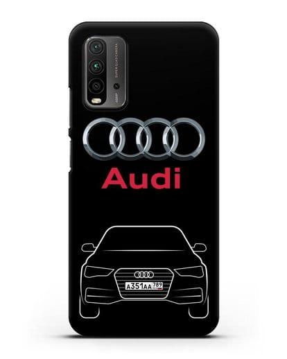 Чехол Audi A4 с номерным знаком силикон черный для Xiaomi Redmi 9 Power