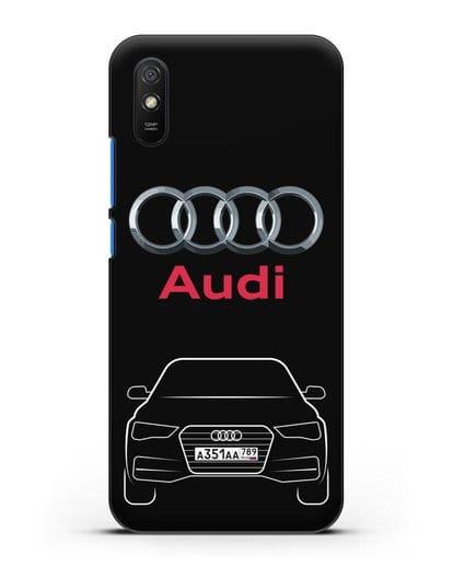 Чехол Audi A4 с номерным знаком силикон черный для Xiaomi Redmi 9A