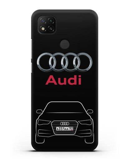 Чехол Audi A4 с номерным знаком силикон черный для Xiaomi Redmi 9С
