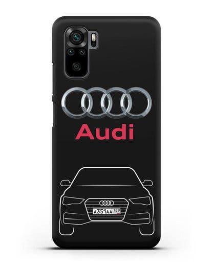 Чехол Audi A4 с номерным знаком силикон черный для Xiaomi Redmi Note 10