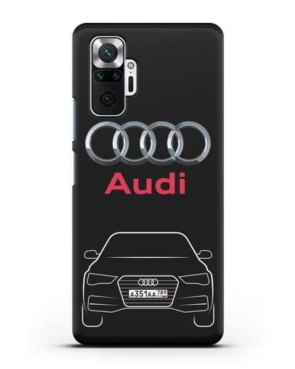 Чехол Audi A4 с номерным знаком силикон черный для Xiaomi Redmi Note 10 Pro