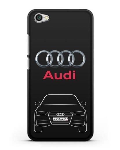 Чехол Audi A4 с номерным знаком силикон черный для Xiaomi Redmi Note 5A
