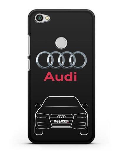 Чехол Audi A4 с номерным знаком силикон черный для Xiaomi Redmi Note 5A Prime