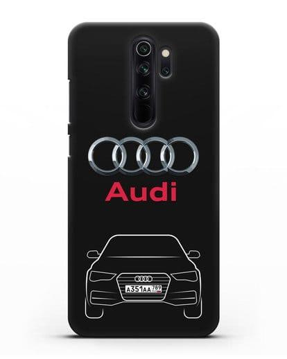 Чехол Audi A4 с номерным знаком силикон черный для Xiaomi Redmi Note 8 Pro