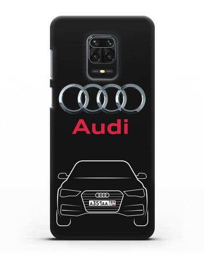 Чехол Audi A4 с номерным знаком силикон черный для Xiaomi Redmi Note 9 Pro