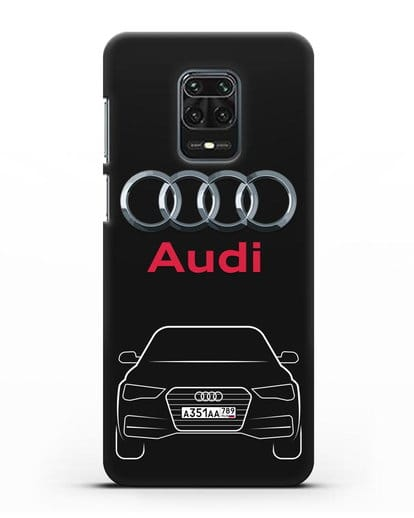 Чехол Audi A4 с номерным знаком силикон черный для Xiaomi Redmi Note 9S