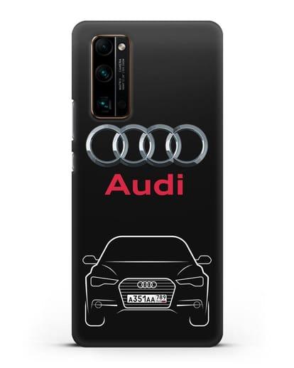Чехол Audi A6 с номерным знаком силикон черный для Honor 30 Pro
