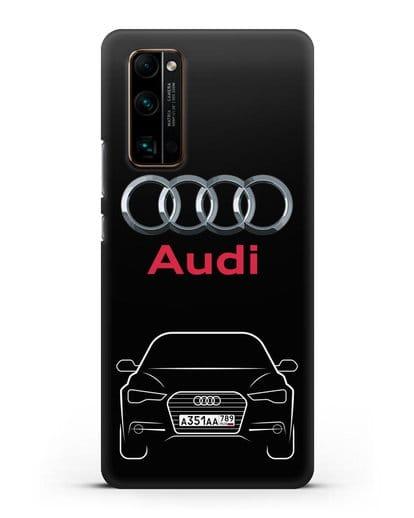 Чехол Audi A6 с номерным знаком силикон черный для Honor 30 Pro Plus