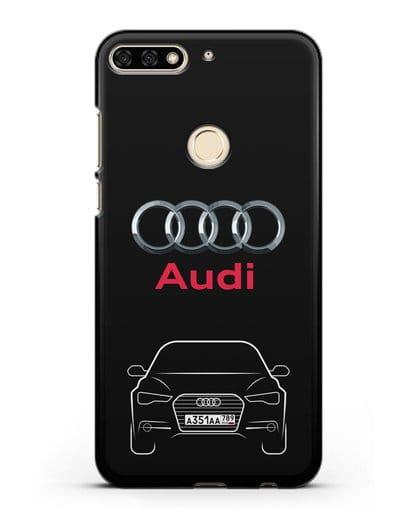 Чехол Audi A6 с номерным знаком силикон черный для Honor 7C
