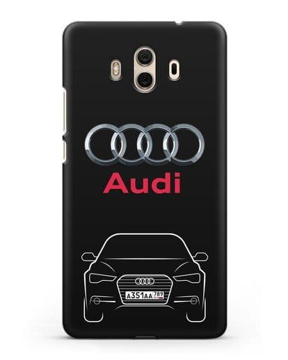 Чехол Audi A6 с номерным знаком силикон черный для Huawei Mate 10