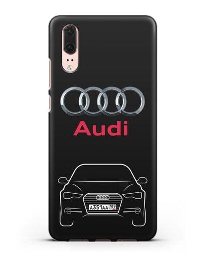 Чехол Audi A6 с номерным знаком силикон черный для Huawei P20