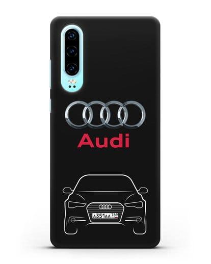 Чехол Audi A6 с номерным знаком силикон черный для Huawei P30