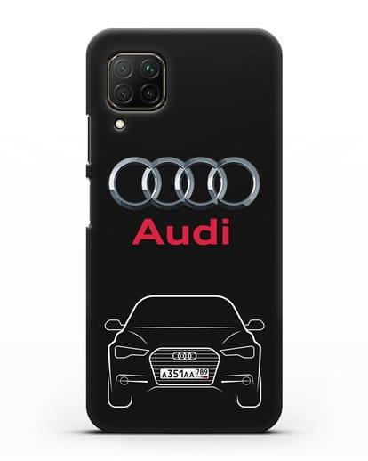 Чехол Audi A6 с номерным знаком силикон черный для Huawei P40 lite
