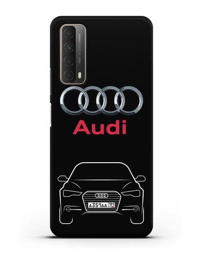 Чехол Audi A6 с номерным знаком силикон черный для Huawei P Smart 2021