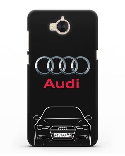 Чехол Audi A6 с номерным знаком силикон черный для Huawei Y5 2017