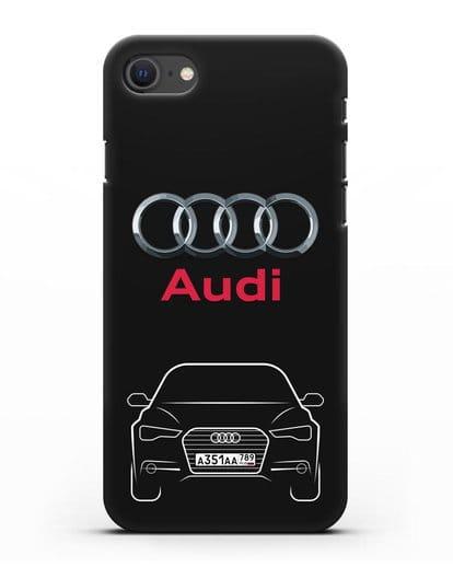 Чехол Audi A6 с номерным знаком силикон черный для iPhone SE 2020