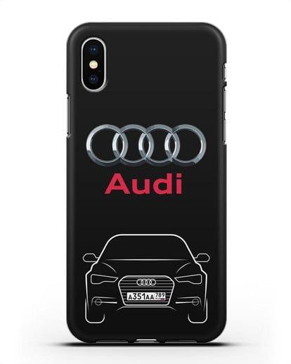 Чехол Audi A6 с номерным знаком силикон черный для iPhone X