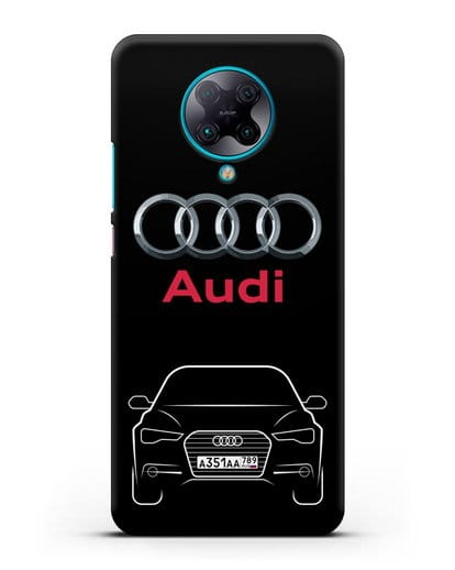 Чехол Audi A6 с номерным знаком силикон черный для Xiaomi Poco F2 Pro